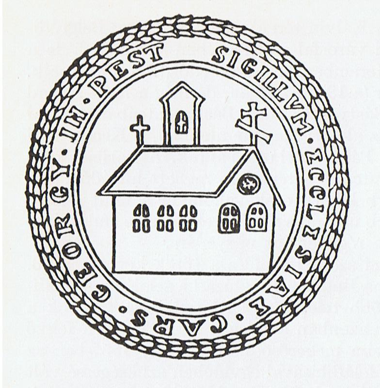 szerb templom3.jpg