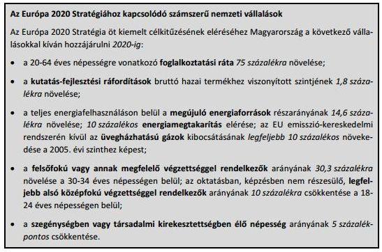 eu_2020.JPG