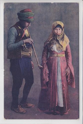 bosnyak_par_1910.jpg