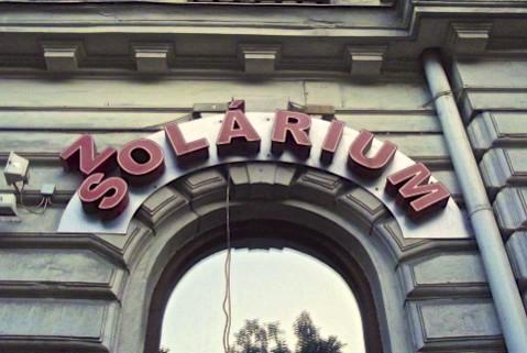 1solarium.jpg