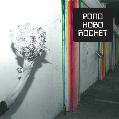 pond-hobo.jpg