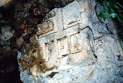 A bejárat darabjai az 1995 téli felfedezésükkor