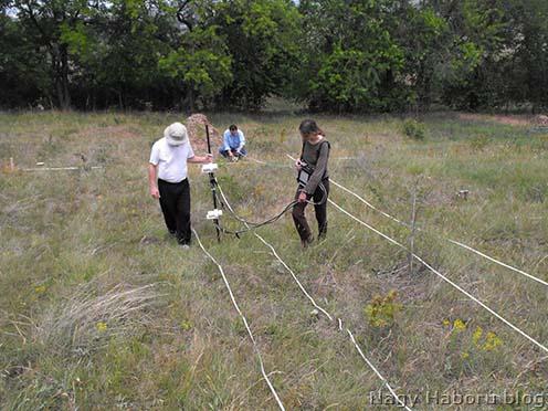 Geofizikai felmérés