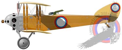 Az orosz Anatra gyár által gyártott Anasale repülőgép rajza