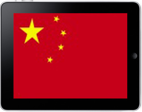 ipad_china1.jpg