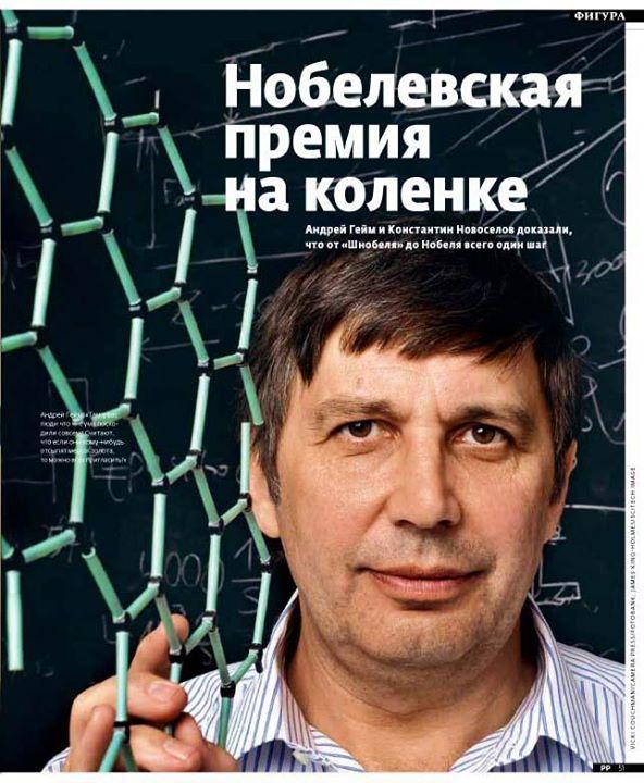 Andrej-Konsztantyinovics.jpg