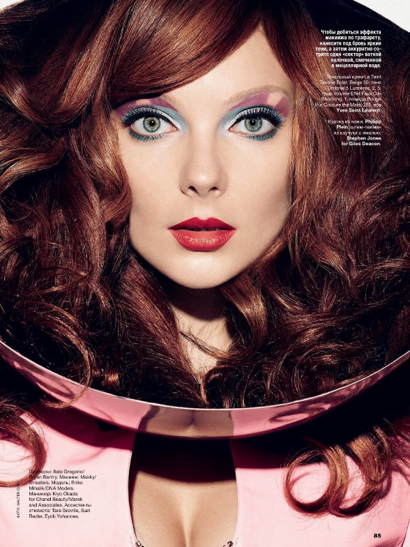 fashion_scans_remastered-eniko_mihalik-allure_russia-august_2013-scanned_by_vampirehorde-hq-6.jpg