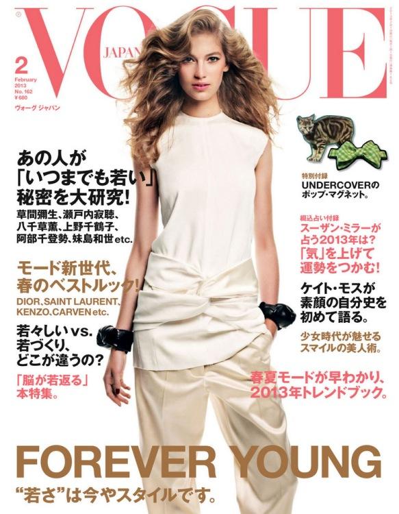 Vanessa Axente Vogue Japan February 2013-001.jpg