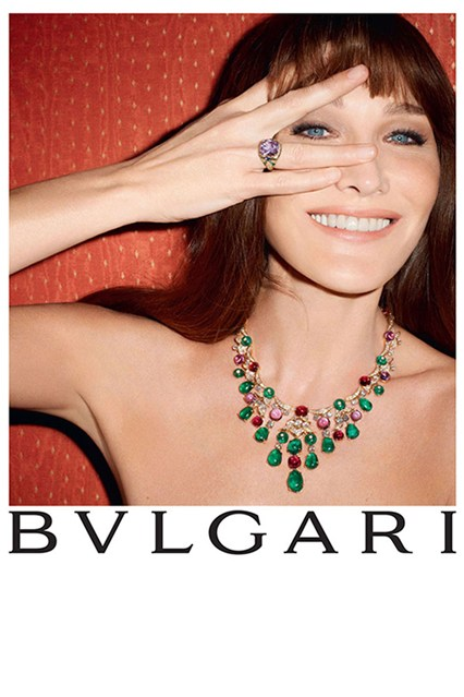 bulgari-carla-bruni-vogue-3-16jul13-pr_b_426x639.jpg