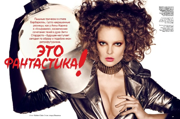 fashion_scans_remastered-eniko_mihalik-allure_russia-august_2013-scanned_by_vampirehorde-hq-2.jpg