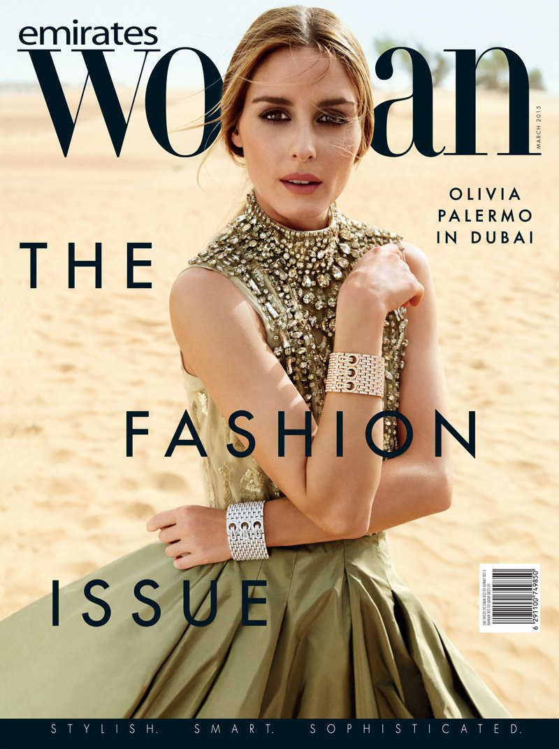 olivia-palermo-emirates-woman-march-2015-cover.jpg