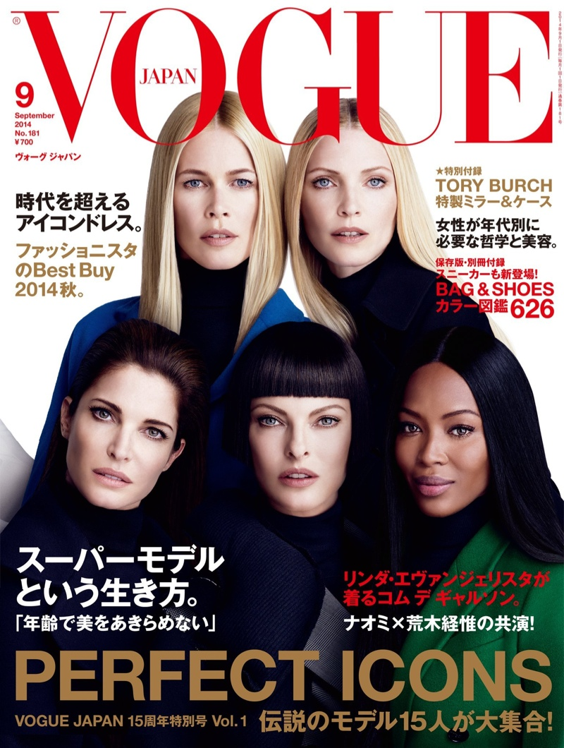 vogue-japan-supermodels-2014-cover.jpg