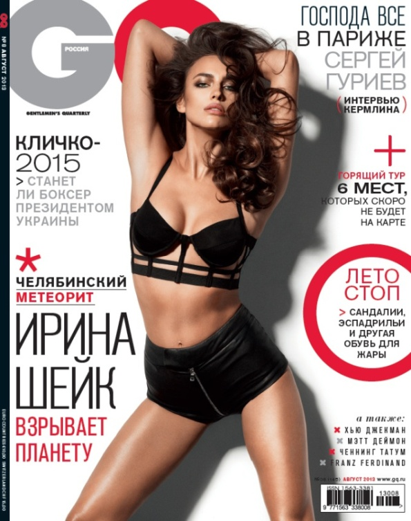 xirina-shayk-gq-russia9.jpg,qresize=640,P2C810.pagespeed.ic.NLiDtVG-fF.jpg