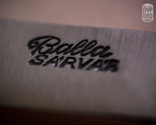 Balla_Sárvár_06.jpg