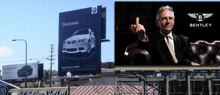 картинки реклама бентли