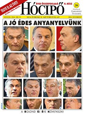 elozetes-2014-26.jpg