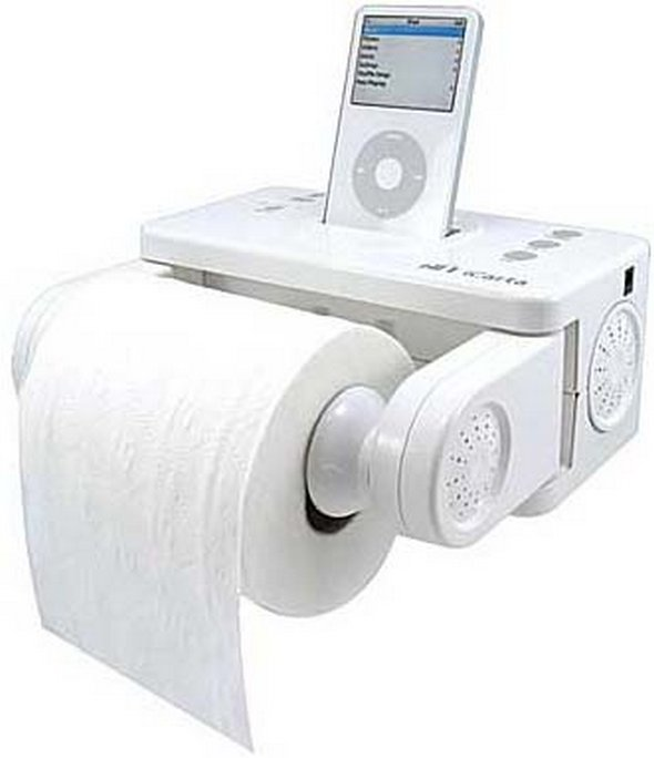 33-weird-and-funny-gadgets-18.jpg