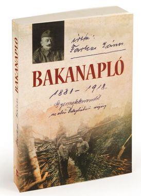 bakanaplo2.jpg