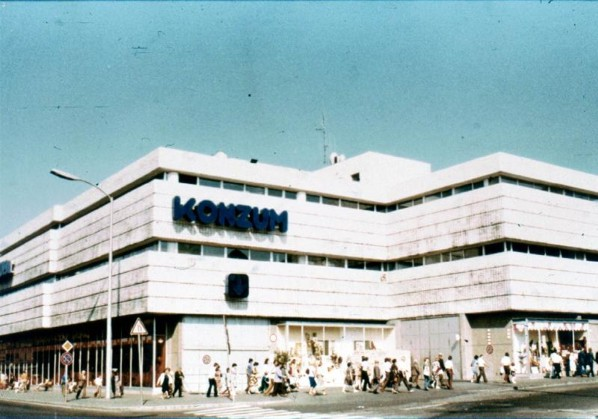 konzum 1980 598.jpg