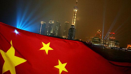 Kína-gazdasága.jpg