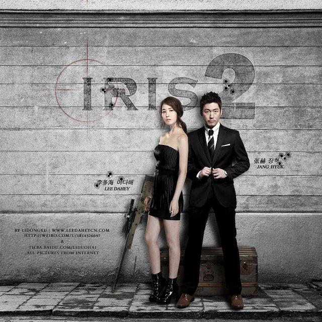 iris-2-tanitim.jpg
