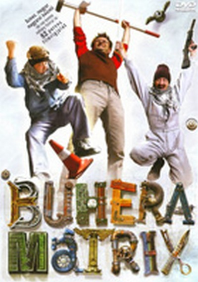 Buhera-matrix--dvd-118052.jpg