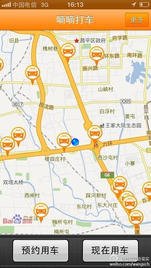 kinai app.jpg