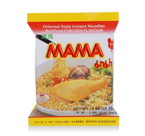 mama_2010-07-29_16-13-55.jpg