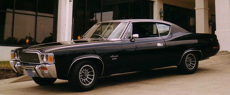 1971_AMC_Ambassador_2-door_hardtop_coupe.JPG