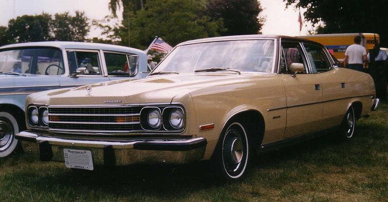 1974_AMC_Ambassador_Brougham_4-door_sedan_beige.JPG