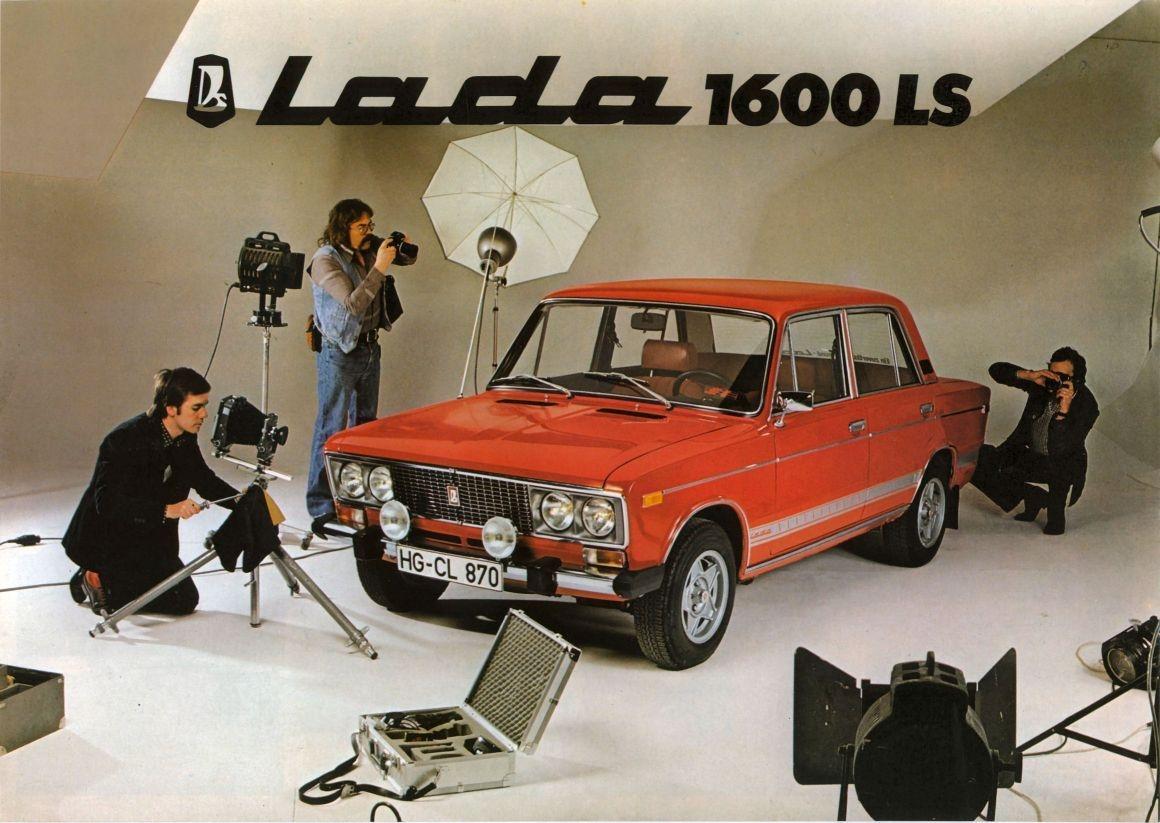 1980. Lada 1600LS.jpg