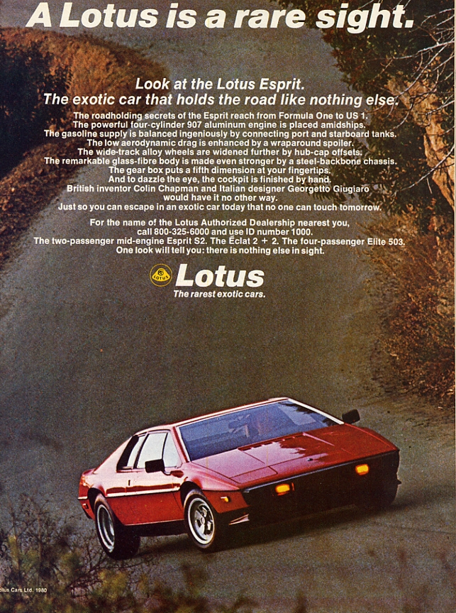 1980. Lotus Esprit.jpg