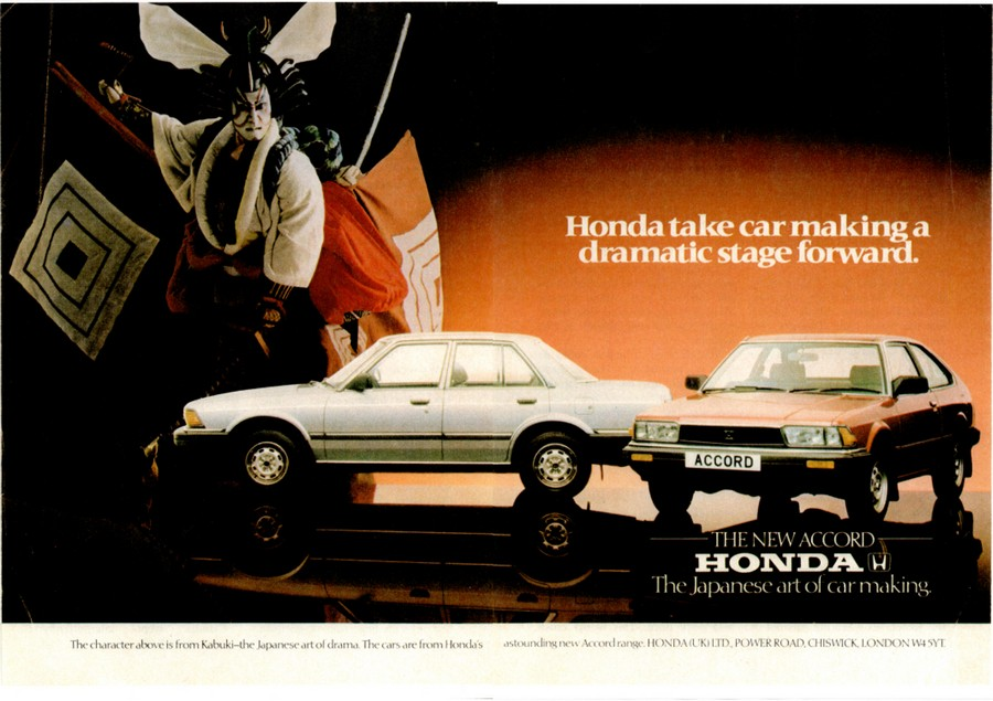 1982-Honda-Accord-UK.jpg