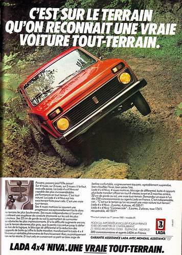 1981. Lada Niva.jpg