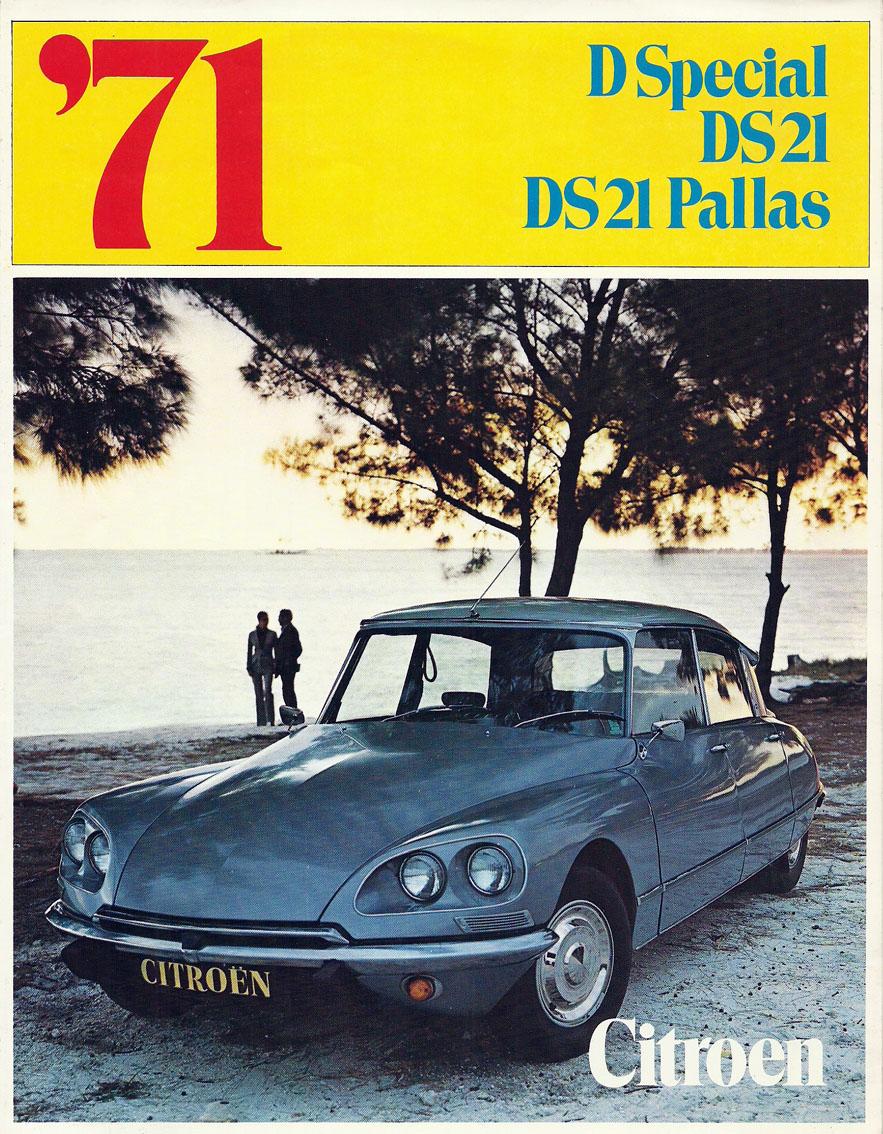 1971-Citroen-DS.jpg