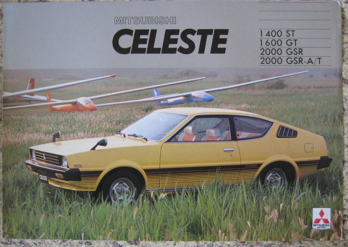 1977-Mitsubishi-Celeste.jpg