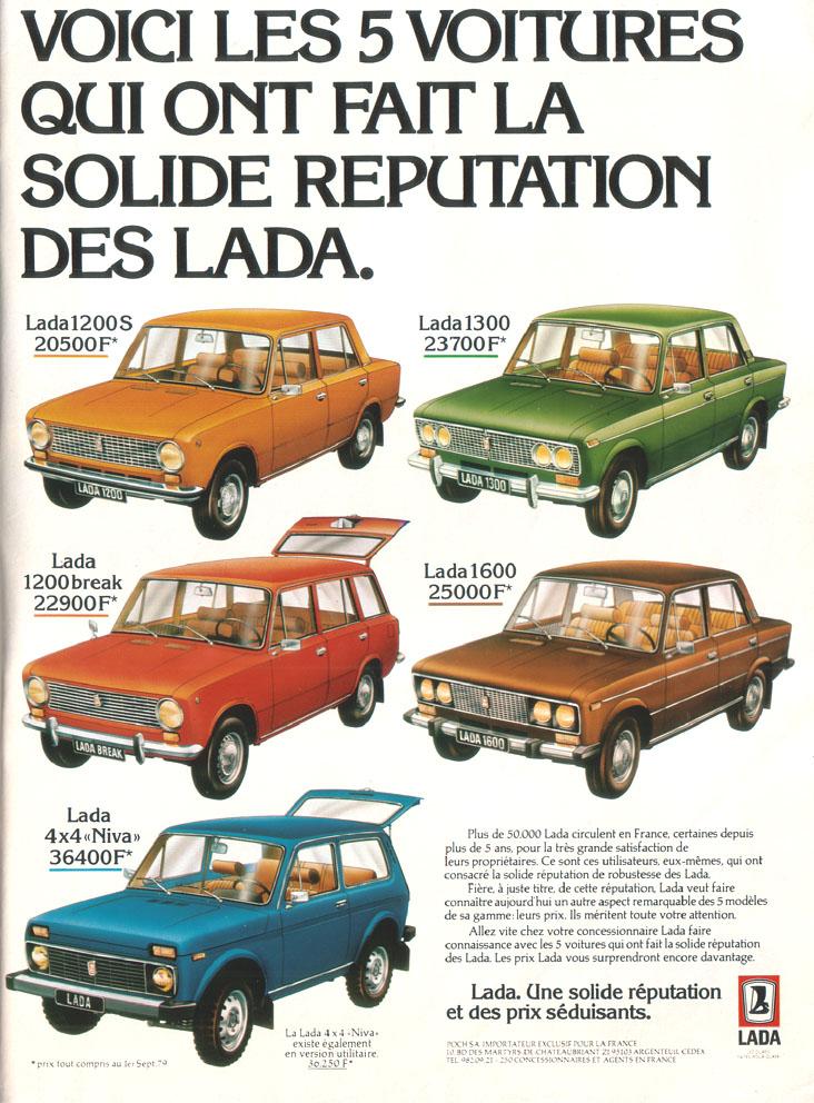 1979. Lada FR.jpg