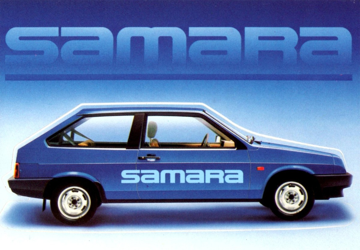 Z_1987-Lada-Samara-Postcard-Sweden.jpg