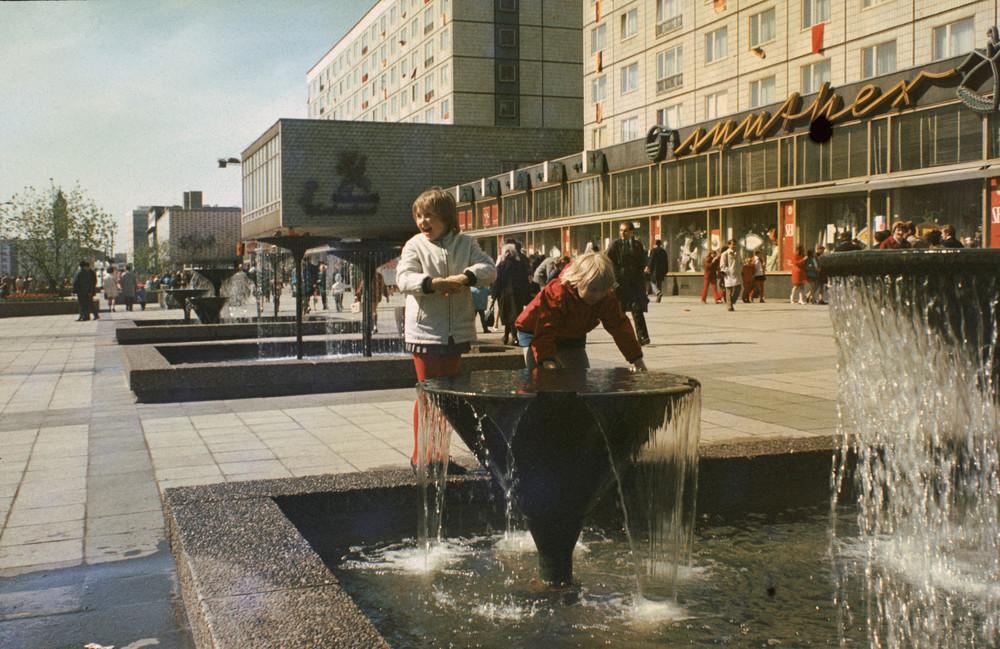1971. Magdeburg..jpg