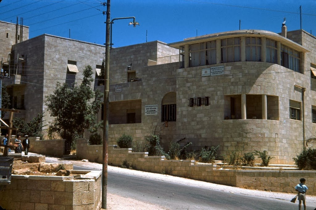 Jerusalem in the 1950's (8).jpg