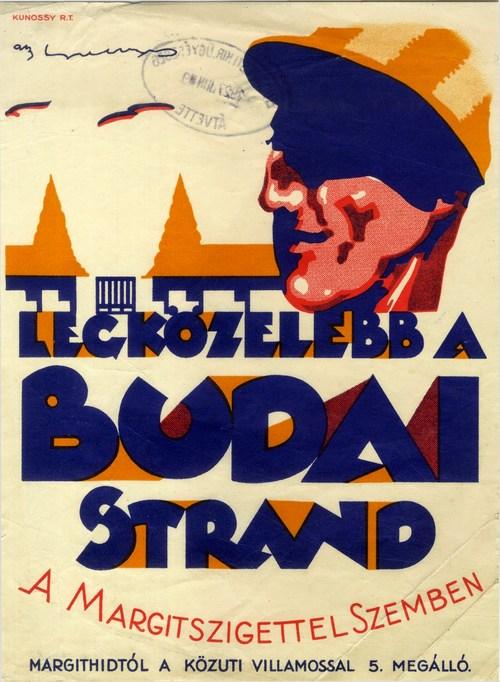 12_1927.jpg