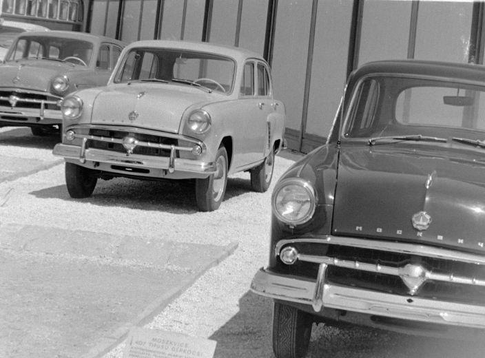 1963_merkur.jpg