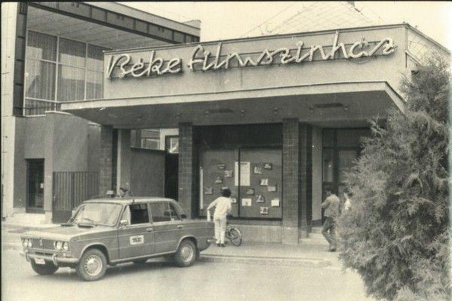 1980. Kisvárda, Béke mozi.jpg