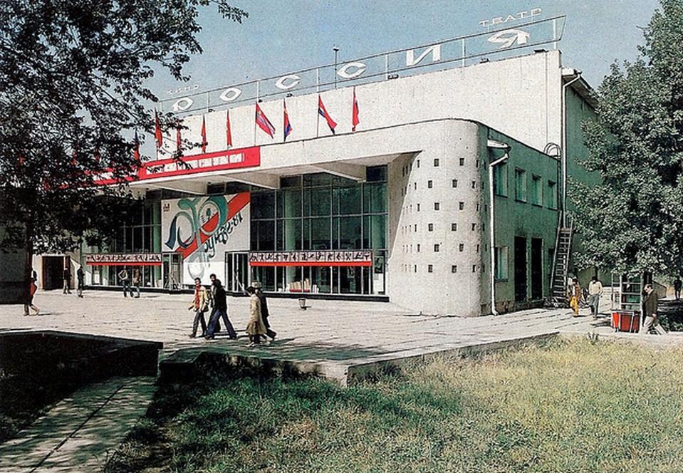 Vintage Movie Theatres and Cinemas (11) Bishkek, Rosszija.jpg