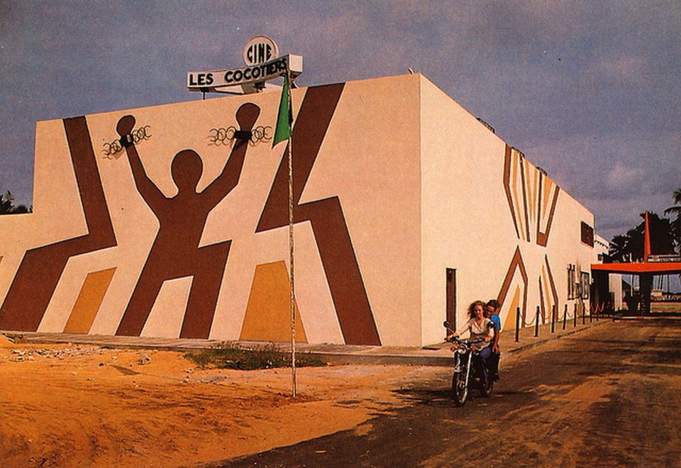 Vintage Movie Theatres and Cinemas (14) Dahomey Cotonou Cine Les Cocotiers, mai Benin.jpg