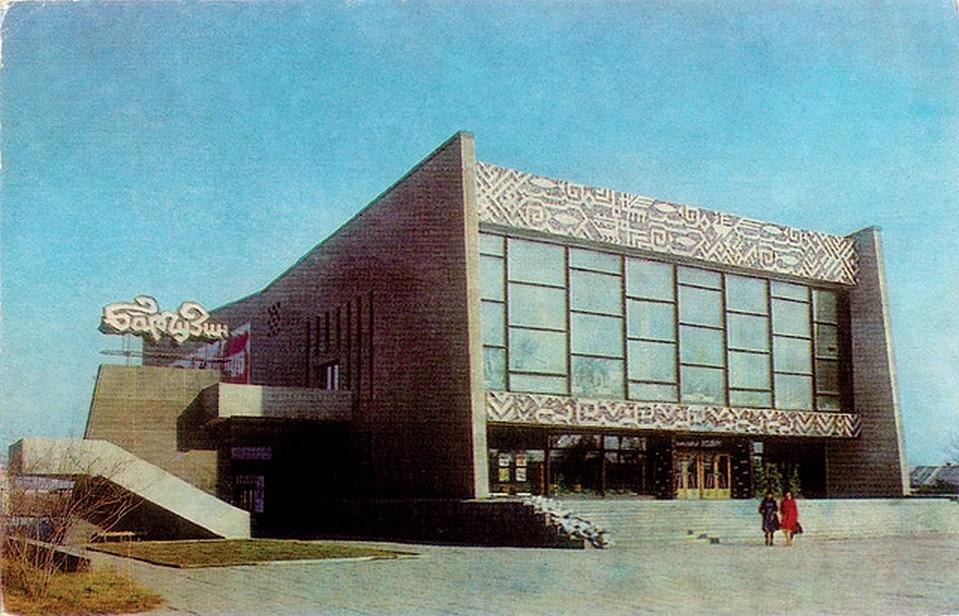 Vintage Movie Theatres and Cinemas (4) Barguzin Cinema), Irkutsk, Siberia, 1960s.jpg