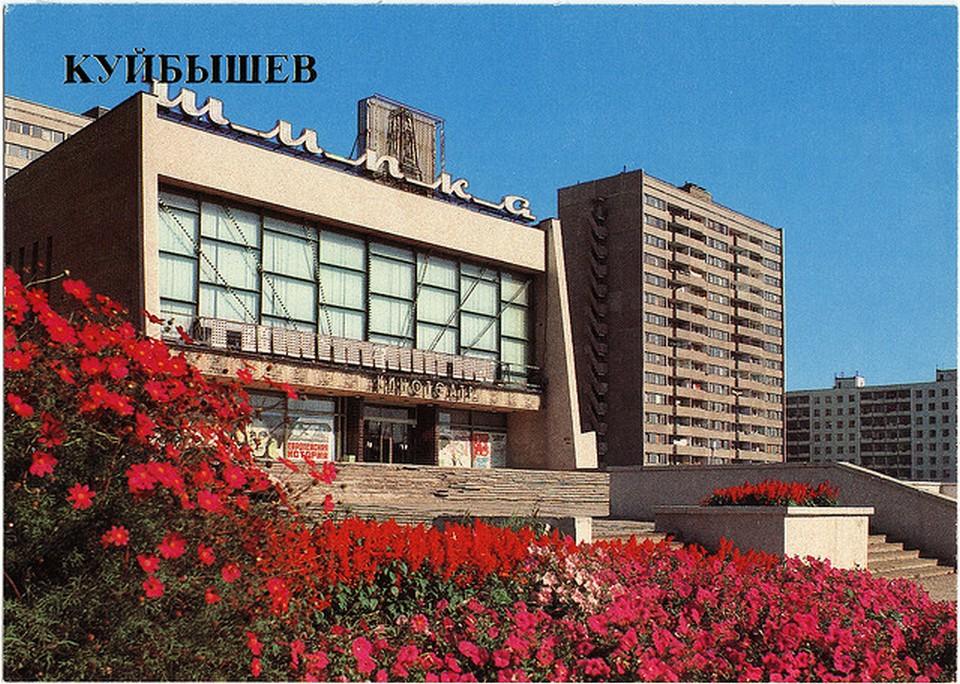 Vintage Movie Theatres and Cinemas (7) Shipka Cinema, Samara formerly Kuibyshev, Russia, 1986.jpg