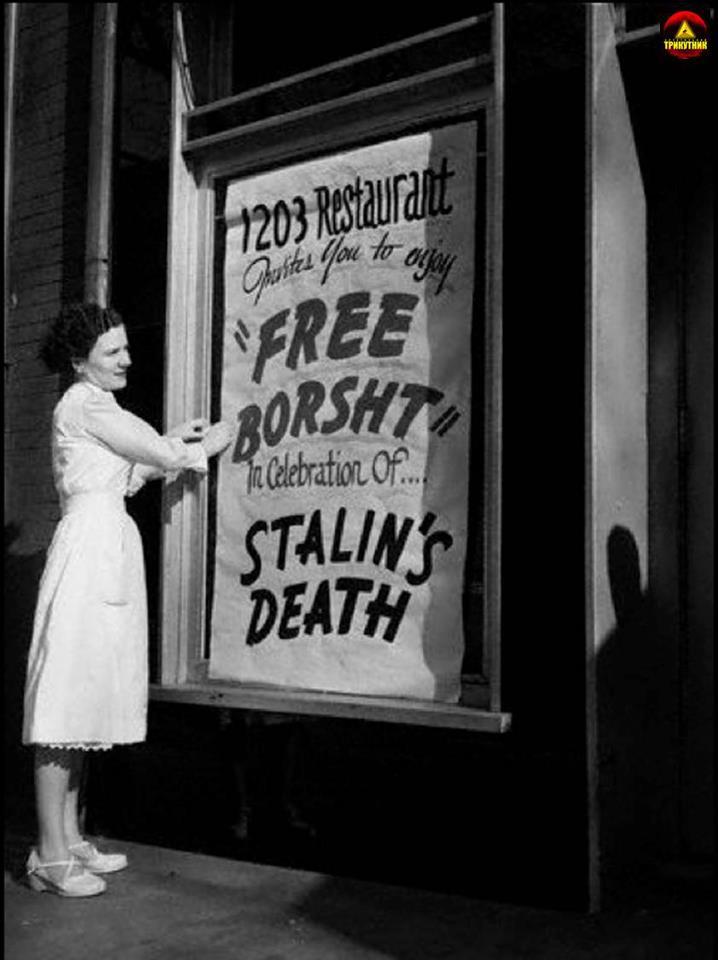1953. Amerikai ukrán bevándorlók ingyen levessel ünneplik Sztálin halálát..jpg