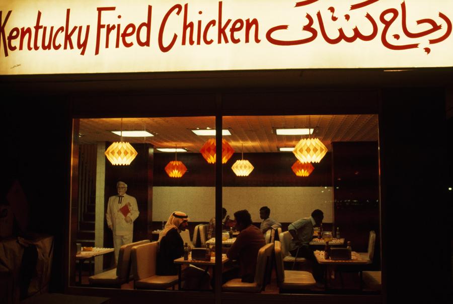 1975. KFC Abu Dhabiban..jpg