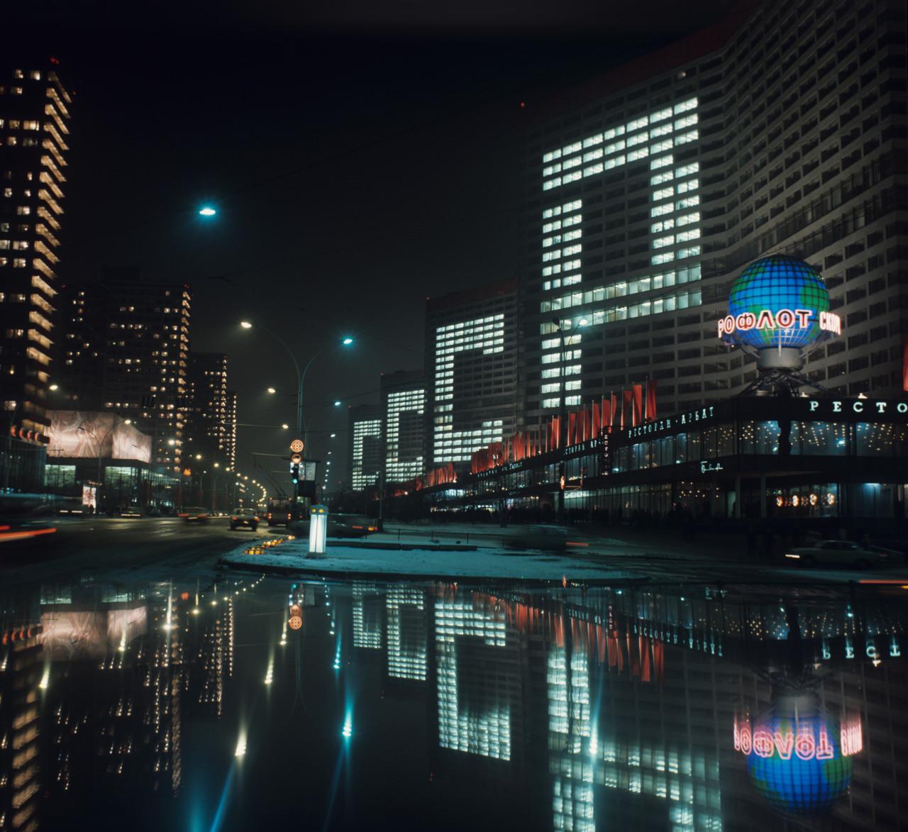 1977. Kalinyin sugárút, Moszkva. A gazdasági minisztérium épületei..jpg